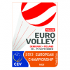 Volleyball. European Championship, эмблема лиги
