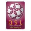 Football. Qatar. Stars League, эмблема лиги