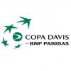 Tennis. Davis Cup, эмблема лиги