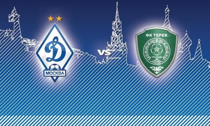 Динамо москва футбольный клуб последние новости ночной клуб пьяные девушки видео