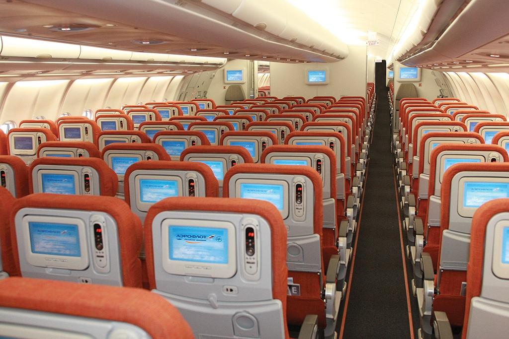 образом, термобелье где лучше сидеть в самолете с ребенком а330 основных