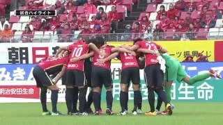 прогноз матча по футболу Касима - Кавасаки - фото 6