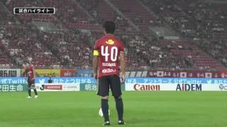 прогноз матча по футболу Касима - Кавасаки - фото 2