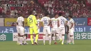прогноз матча по футболу Касима - Кавасаки - фото 5