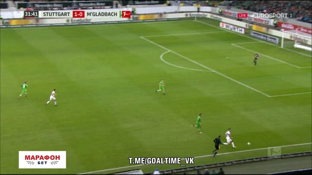 Боруссия менхенгладбах 1 1 штутгарт обзор матча