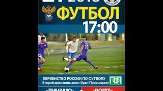 прогноз матча по футболу Волга Ульяновск - Зенит-Ижевск - фото 10