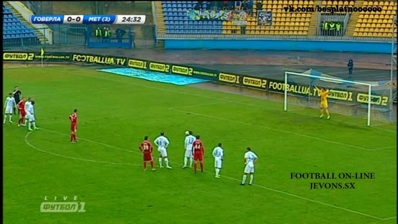 прогноз матча по футболу Металлург Запорожье - Александрия - фото 9