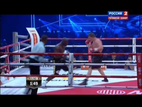 Поветкин А. - Чарр М. Запись боя, 30.05.2014 SmotriSport.TV
