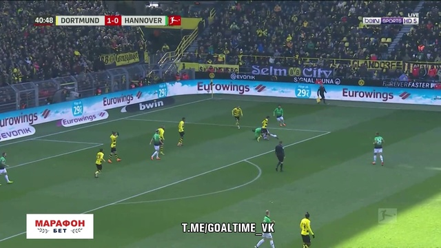 Боруссия дортмунд шальке 04 смотреть онлайн