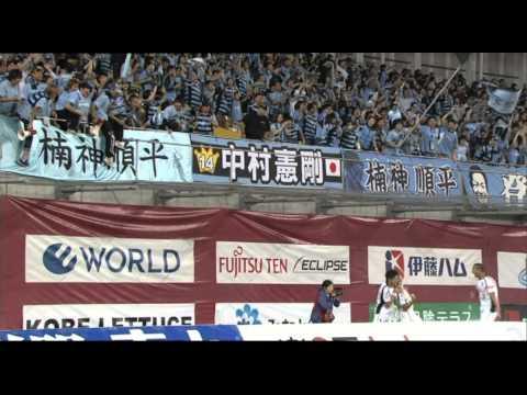 прогноз матча по футболу Кобе - Йокогама - фото 2
