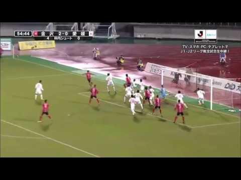 прогноз матча по футболу Каназава - Омия