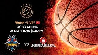 прогноз матча по баскетболу Филиппины - Малайзия img-1