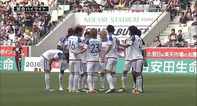 прогноз матча по футболу Кобе - Йокогама img-1